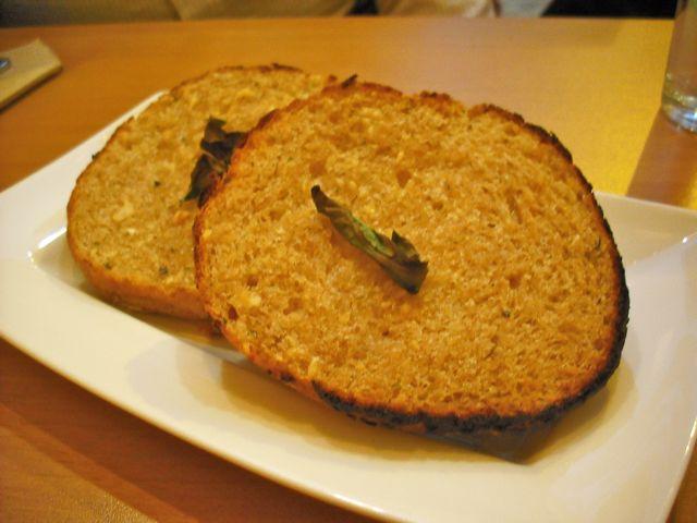 http://fatgayvegan.com/wp-content/uploads/2011/03/222-bread.jpg
