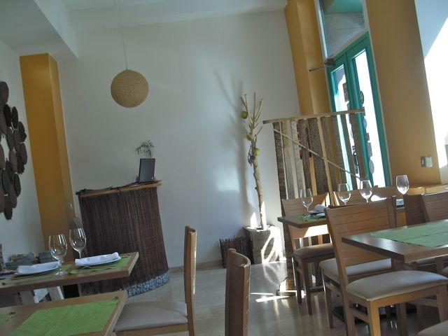 http://fatgayvegan.com/wp-content/uploads/2012/06/interior.jpg