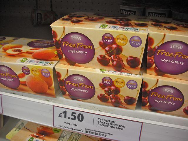 http://fatgayvegan.com/wp-content/uploads/2012/07/soya-cherry.jpg