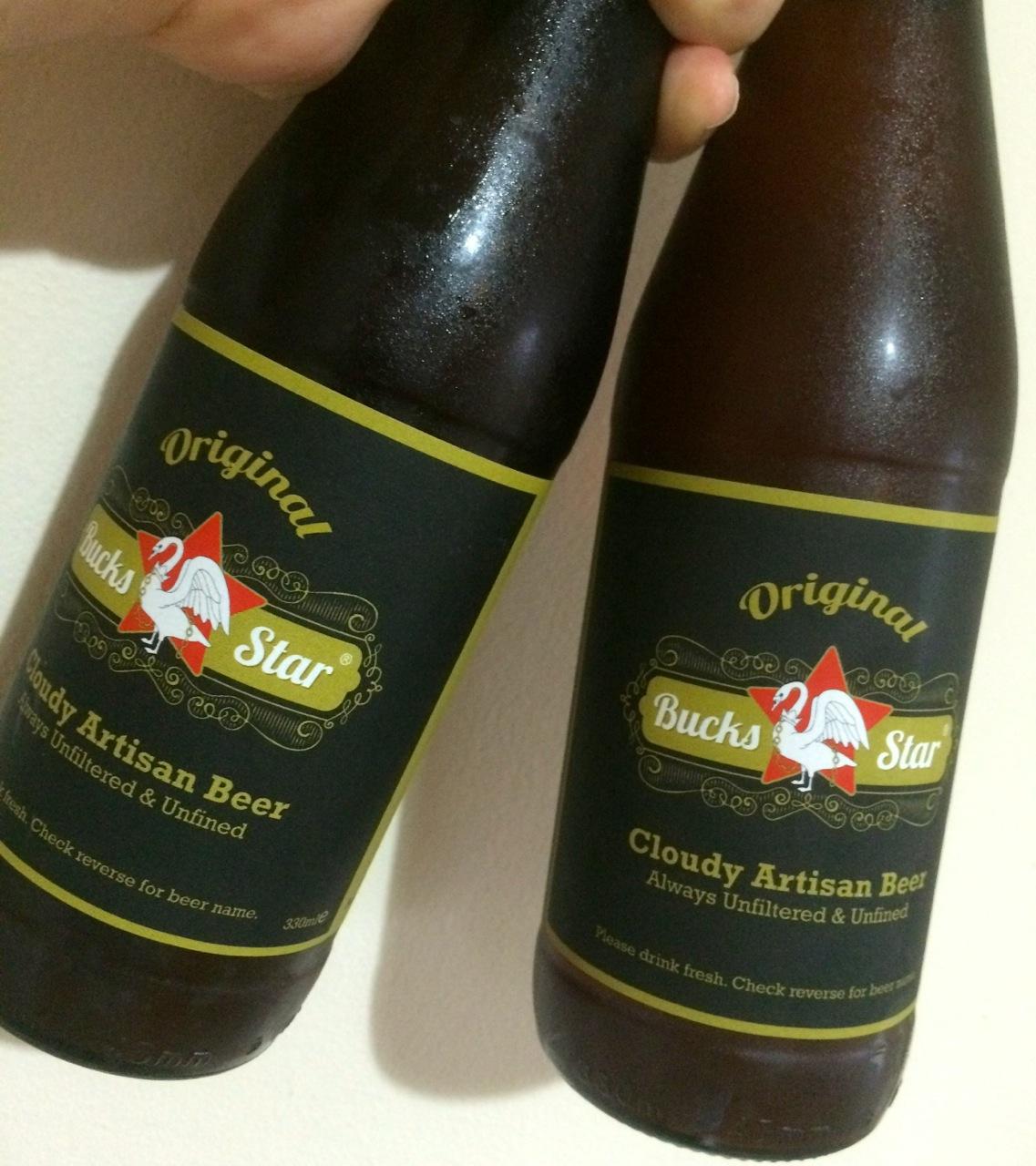 http://fatgayvegan.com/wp-content/uploads/2015/12/Bucks-Star-beer-1.jpg